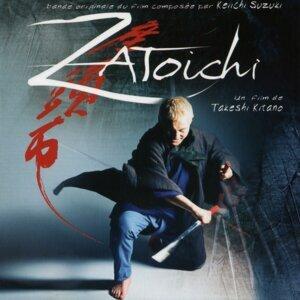 Suzuki Keiichi Foto artis