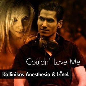 Kallinikos Anesthesia Foto artis