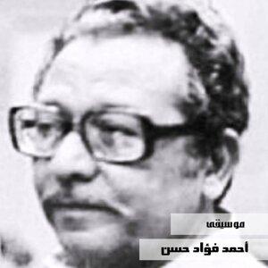 Ahmed Fouad Hassan Foto artis