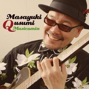 Masayuki Qusumi (久住 昌之) Foto artis