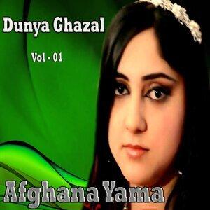 Dunya Ghazal Foto artis