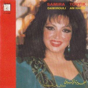 Samira Toufik Foto artis
