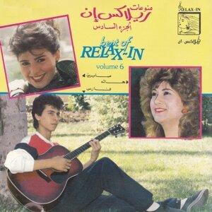 Sabrine, Fares, Hala Hadi Foto artis