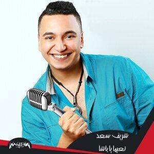 Sherif Saad Foto artis