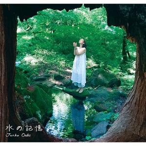 Junko Ochi (Junko Ochi) Foto artis
