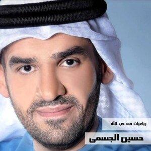 Hussein Al Jasmy Foto artis