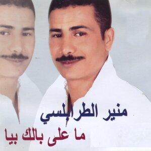 Mounir Trabilsi Foto artis