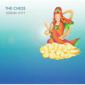 THE CHESS 歌手頭像