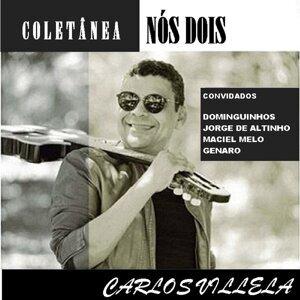 Carlos Villela Foto artis