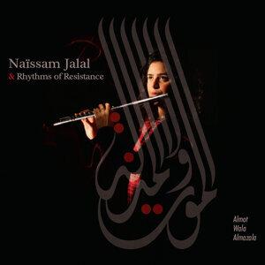 Naïssam Jalal, Rhythms of Resistance Foto artis