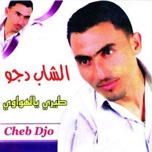 Cheb Djo Foto artis