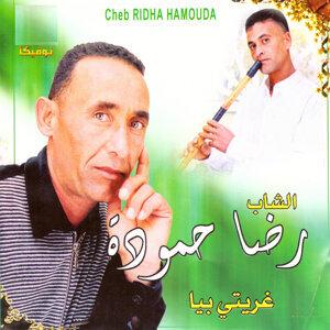 Cheb Ridha Hamouda Foto artis