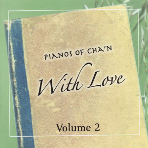 Pianos of Cha'n 歌手頭像