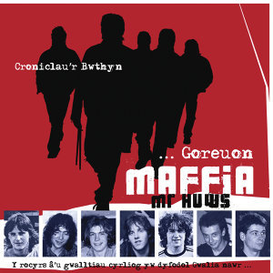 Maffia Mr Huws 歌手頭像
