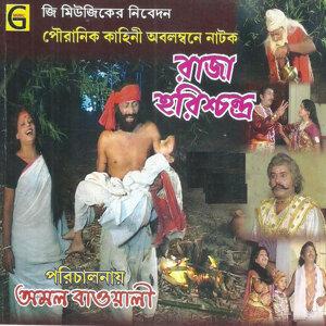 Amal Baowali, Jayanta Dey Foto artis