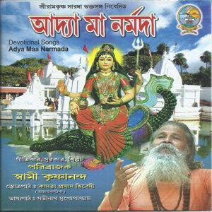 Satinath Mukherjee, Swami Krishnananda, Kamta Prasad Dwibedi Foto artis