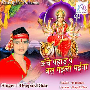 Deepak Dhar Foto artis