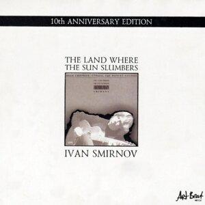 Ivan Smirnov 歌手頭像