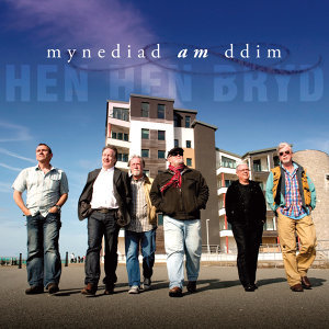 Mynediad Am Ddim 歌手頭像