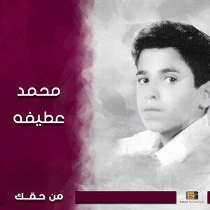 محمد عطيفه Foto artis