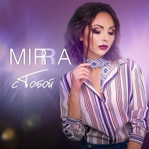 MIRRA Foto artis