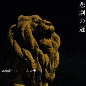 wonder one star (wonder one star) Foto artis