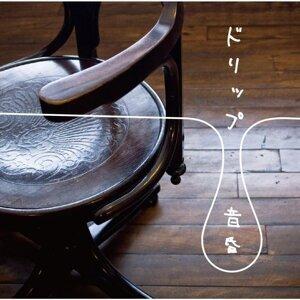 nequla (音昏) Foto artis
