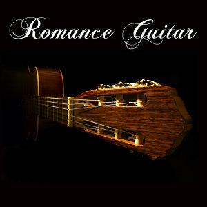 愛唄 ギター Dj 歌手頭像