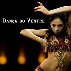 Danca do Ventre Clube 歌手頭像