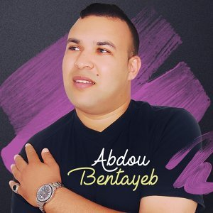 Abdou Bentayeb Foto artis