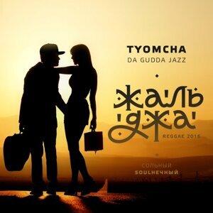 Tyomcha K Foto artis