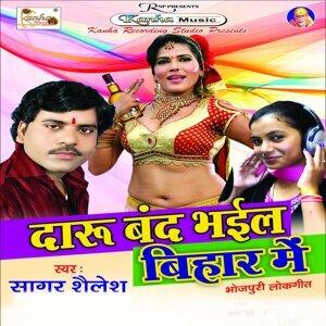 Sagar Sailesh 歌手頭像
