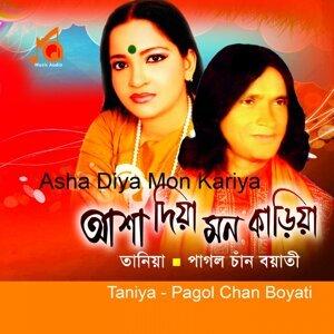 Taniya, Pagol Chan Boyati Foto artis