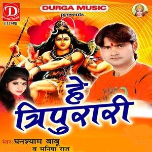GhanShyam Babu, Manisha Raj Foto artis
