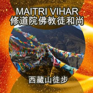 Buddhist Monks Of Maitri Vihar Monastery, Tibetan National Ensemble, The Singing Nuns At Chuchikjall Foto artis