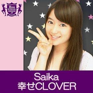 Saika 歌手頭像
