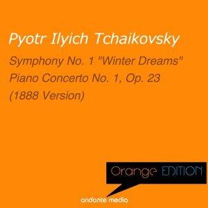 Bystrík Režucha, Slovak Philharmonic Orchestra Košice Foto artis