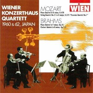 Paul Badura-Skoda, Friedrich Fuchs, Wiener Konzerthaus Quartet Foto artis