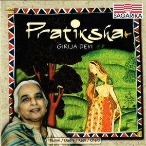 Shrimati Girija Devi Foto artis
