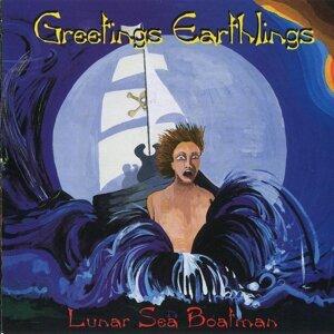 Lunar Sea Boatman Foto artis