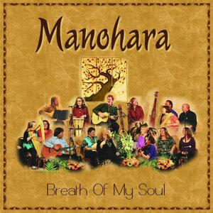 Manohara Foto artis