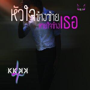 KK4KK Foto artis