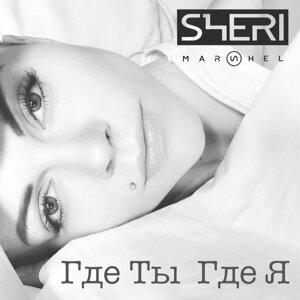 Sheri Marshel Foto artis