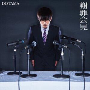 DOTAMA 歌手頭像