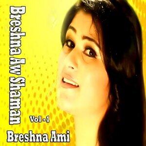 Breshna Ami Foto artis