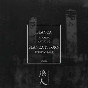 Blanca & Torn Foto artis