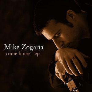 Mike Zogaria Foto artis