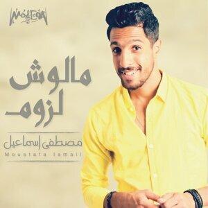 Moustafa Ismail Foto artis