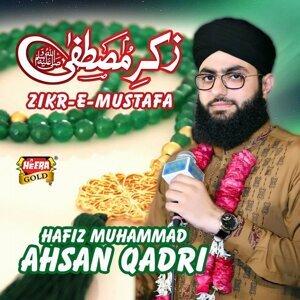 Hafiz Muhammad Ahsan Qadri Foto artis