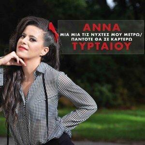 Anna Tyrtaiou Foto artis